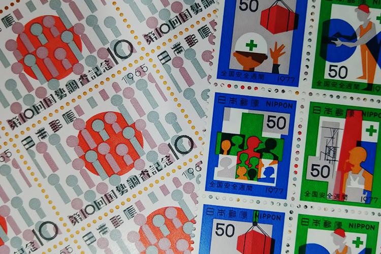 弘前大学学長の趣味のひとつである、切手収集のコレクション