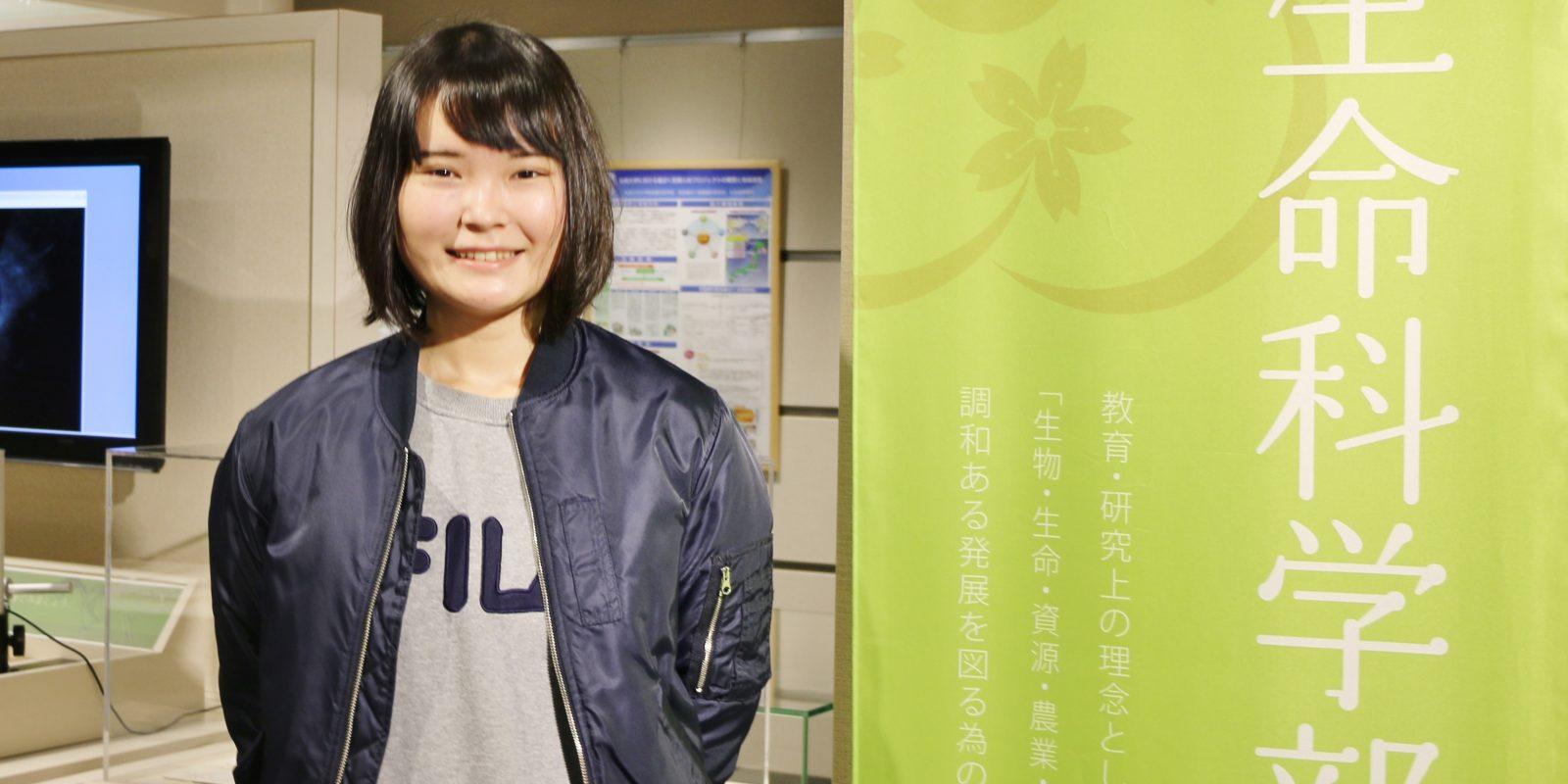 弘前大学農学生命科学部3年