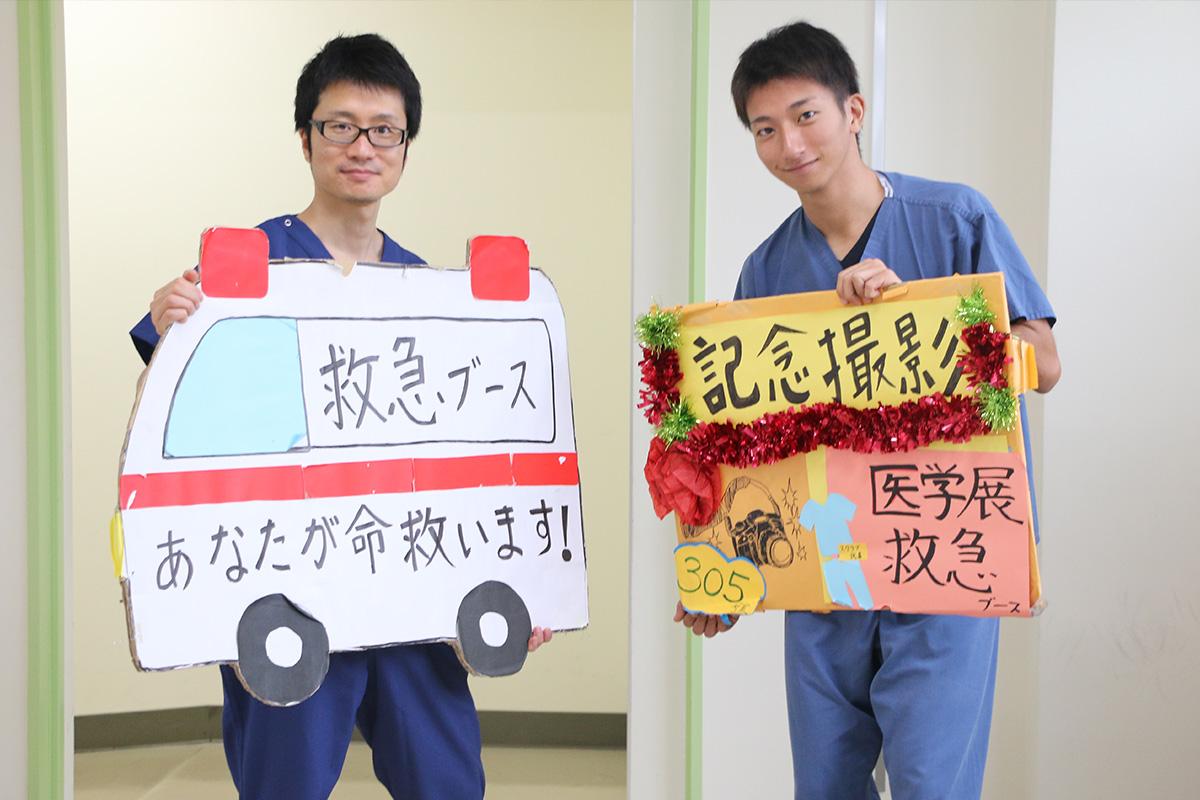 弘前大学 医学展