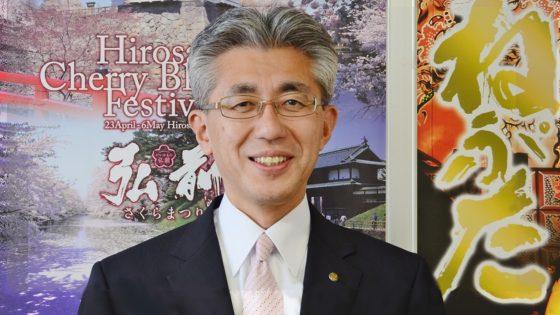 櫻田 宏さん