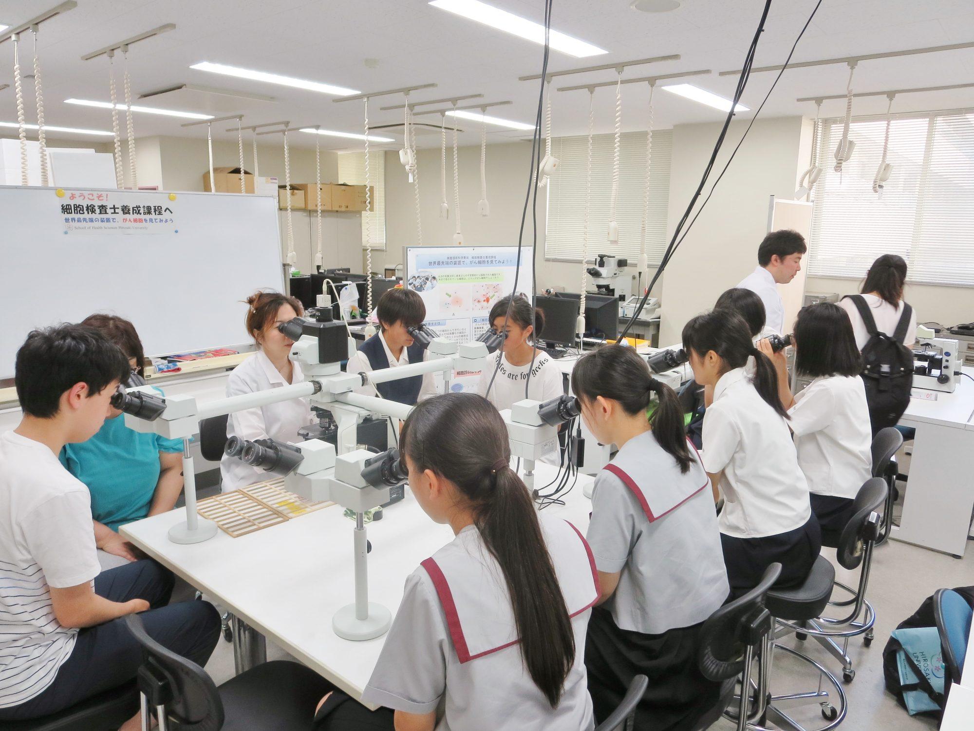 弘前大学医学部保健学科4年