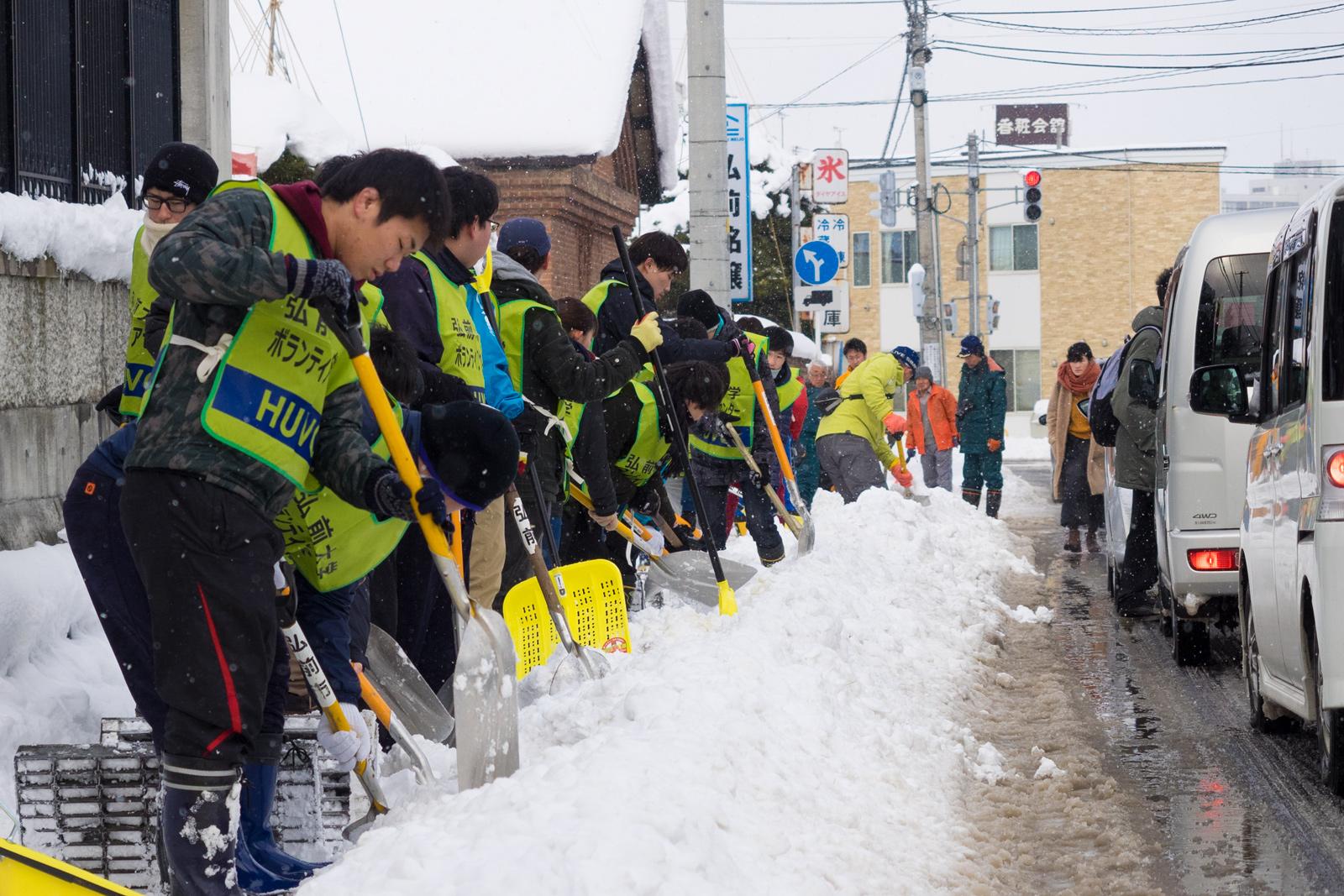 弘前大学の学生や市民が集まり除雪作業