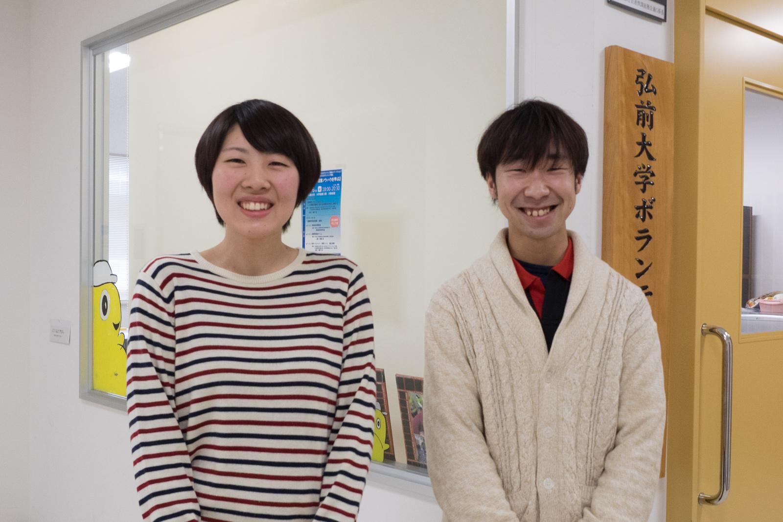 学生事務局 平井典子さん(左:人文学部4年)と学生事務局 前代表・垣内雅仁さん(右:教育学部4年)