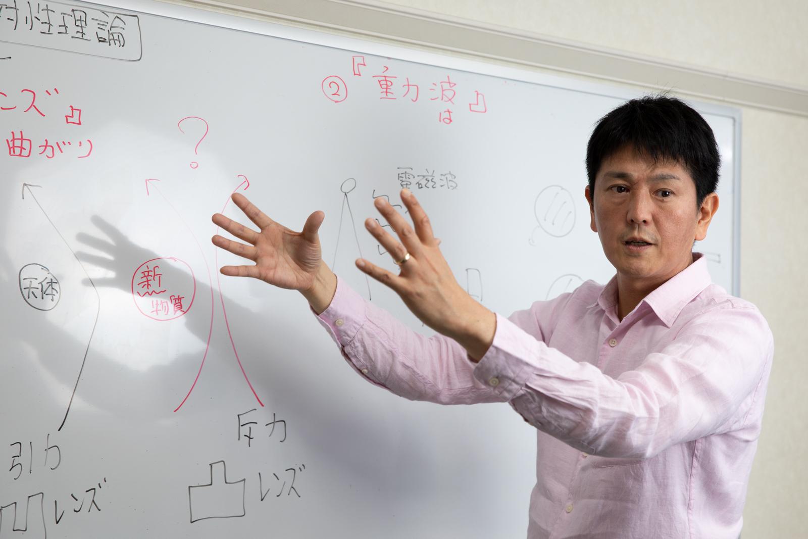 北東北では弘前大学にしかない研究分野 一般相対性理論を武器にした「理論宇宙物理学」