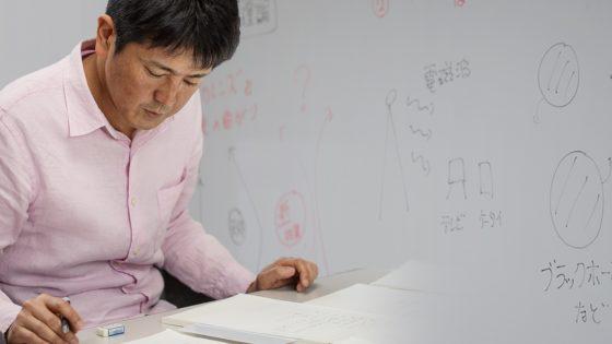 理工学部 数物科学科(物質宇宙物理学コース) 教授 浅田 秀樹(あさだ ひでき)
