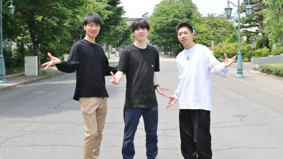 横野冬馬さん、高橋康友さん、桜庭虎之介さん