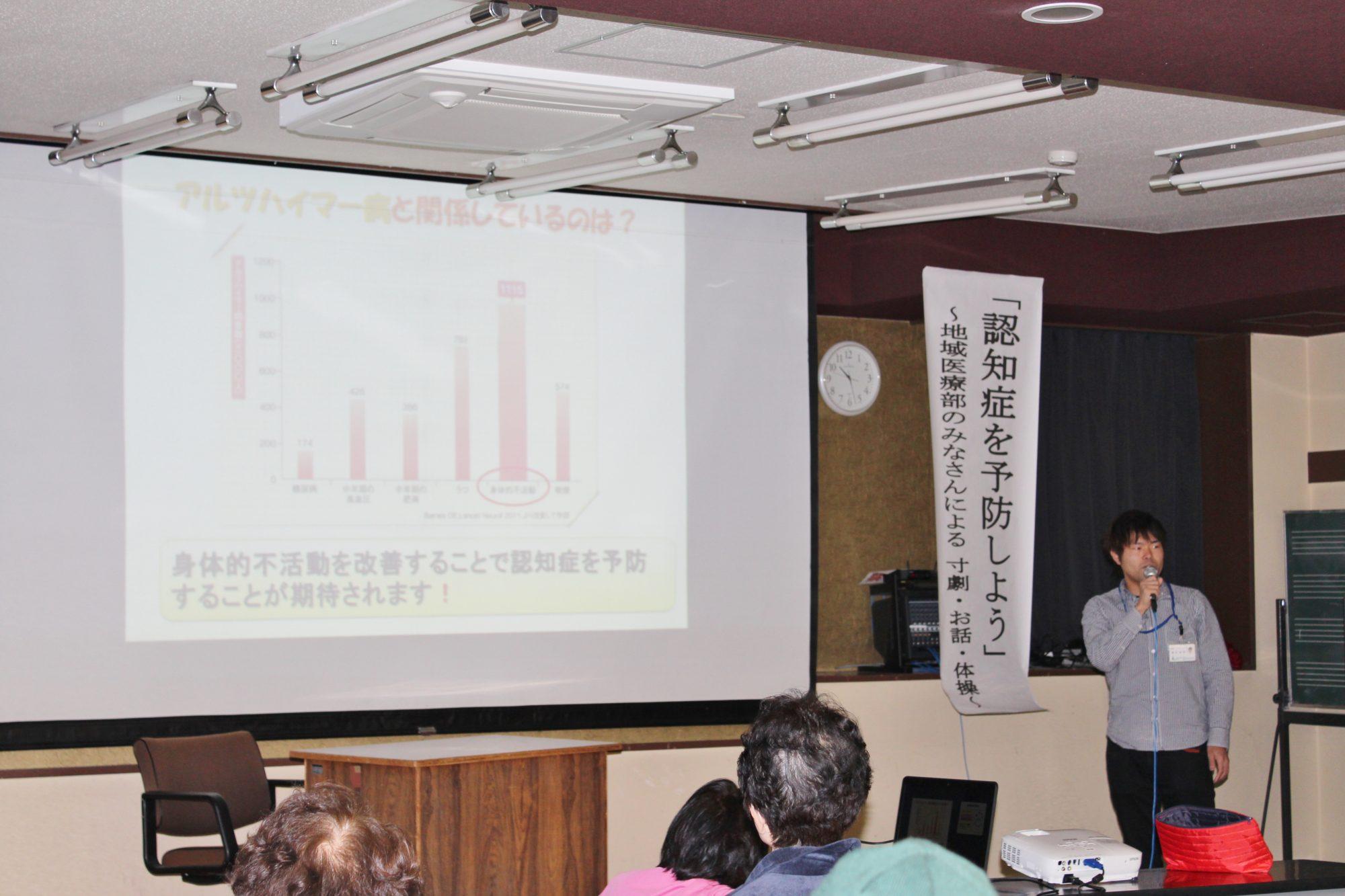 弘前大学医学部保健学科理学療法専攻