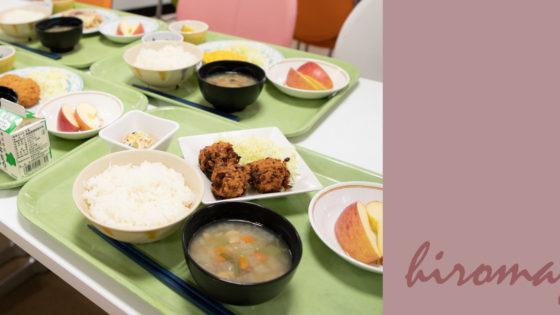 「弘大生の食事情」<br>~期間限定学生応援企画<br>「100円朝食」とは?~