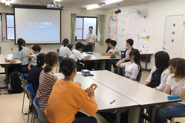 弘前大学生協で開催しているアルバイト基本研修