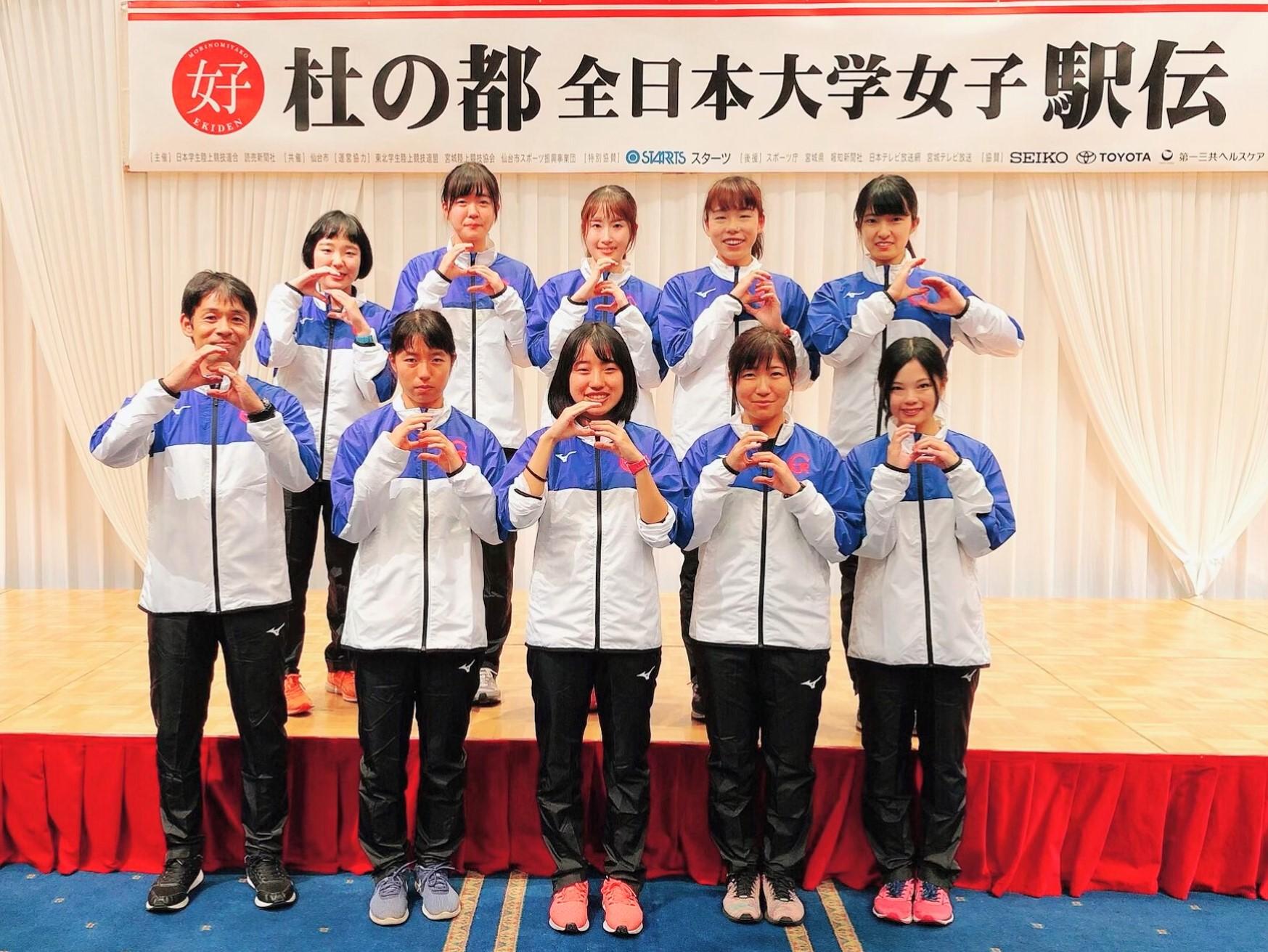 杜の都全日本大学女子駅伝のメンバーと