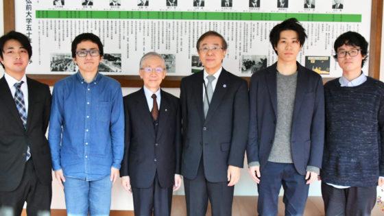 弘前大学創立70周年記念事業~学生参加事業を振り返る座談会~