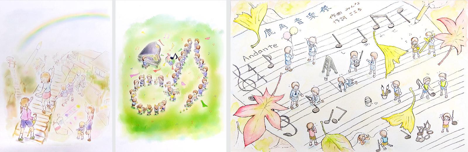 秋田県鹿角市の音楽祭ポスターに使われた絵