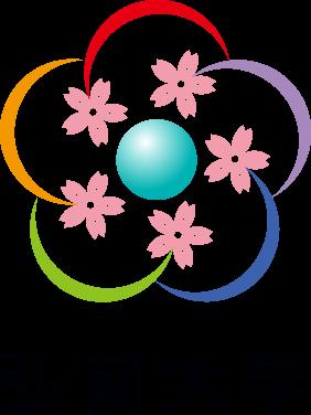 弘前大学ロゴ